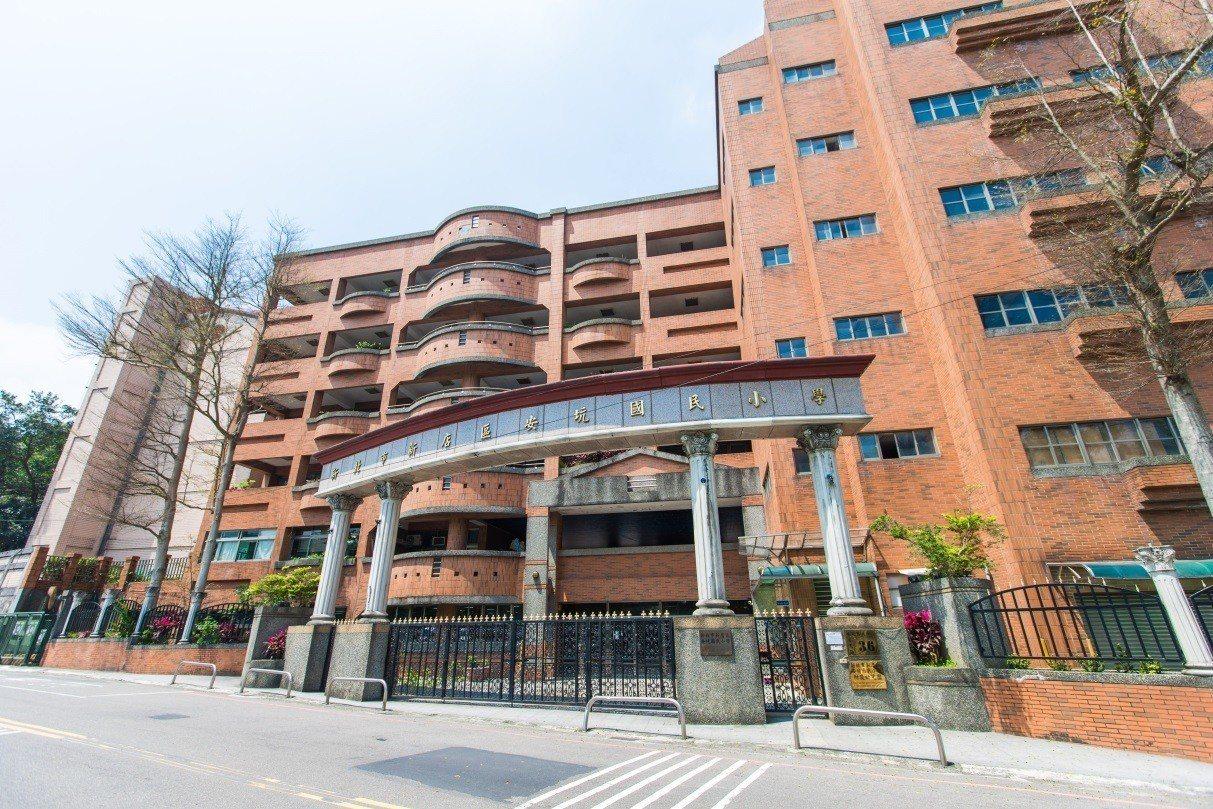 安坑國小為「新店新都心」區域內優質學校 圖/合陽天擎 提供