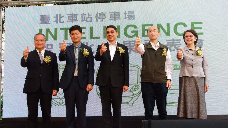 臺北車站停車場智慧化成果發表記者會 「科技串聯 人文再進化」啟動儀式。