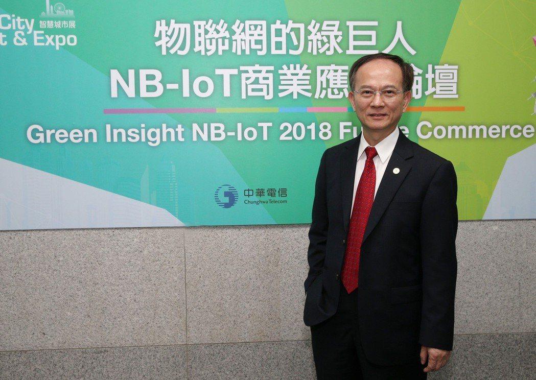 中華電信行動通信分公司總經理陳明仕。 中華電信/提供