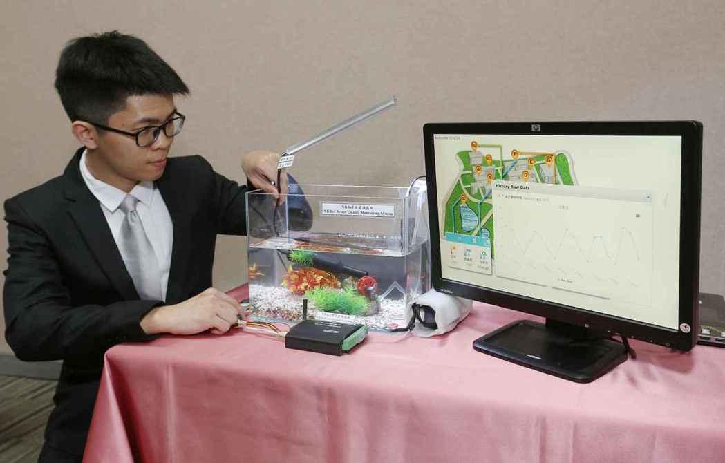 中華電信展出nb-iot水資源監測應用,模擬物聯網設備用於養殖漁業,測試水中含氧...
