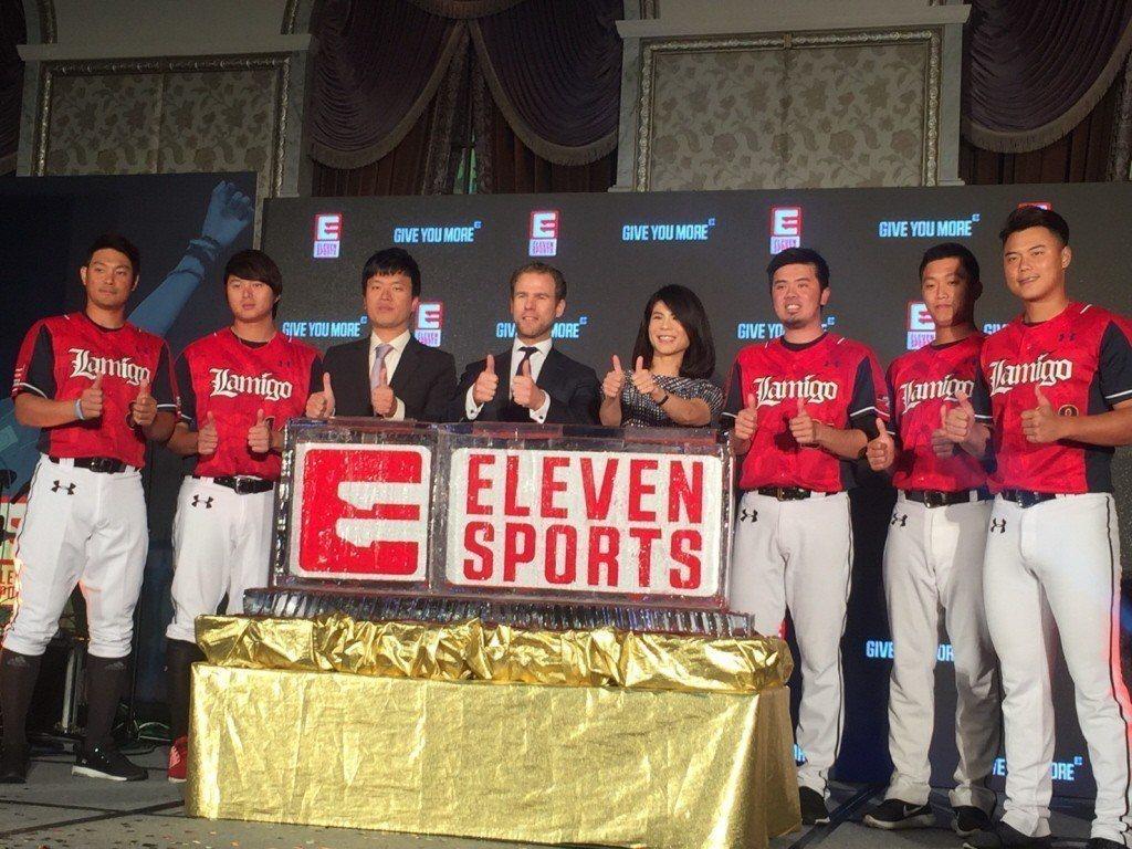 Lamigo桃猿隊宣布主場比賽將與ELEVEN轉播合作。 圖/聯合報系資料照