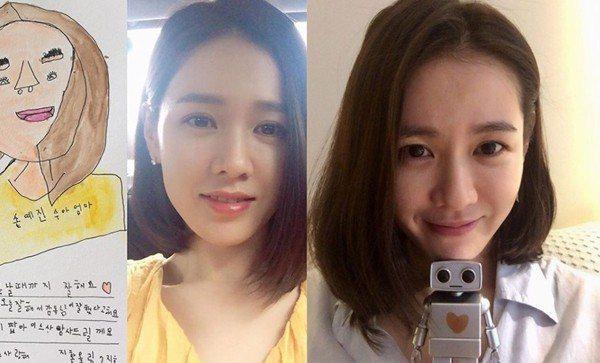 圖/孫藝珍IG,Beauty美人圈提供
