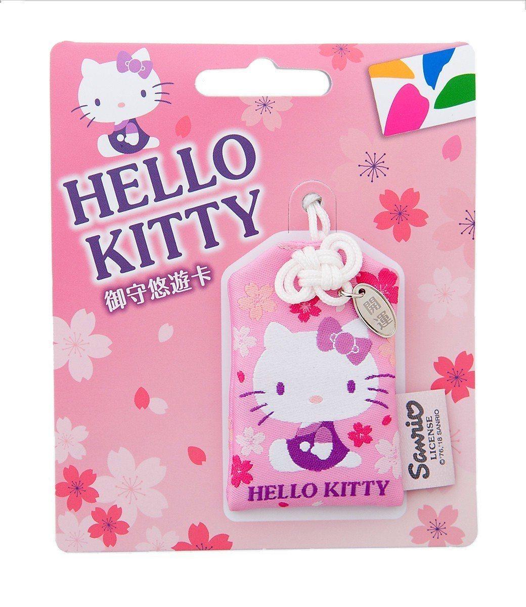 悠遊卡推出首款布質《HELLO KITTY御守悠遊卡-櫻花》祈願開運,即日起在全...