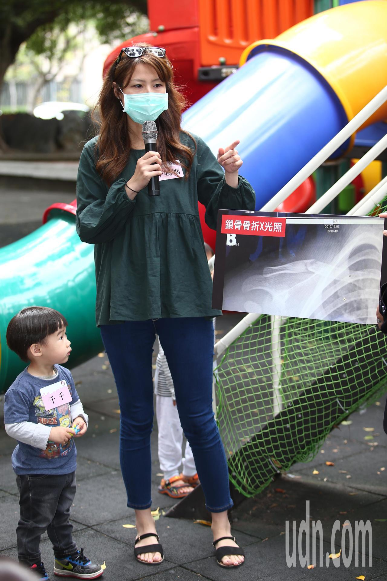 靖娟兒童安全文教基金會上午舉行「兒童遊戲權淪口號 6歲以下幼兒無處玩」記者會,批...