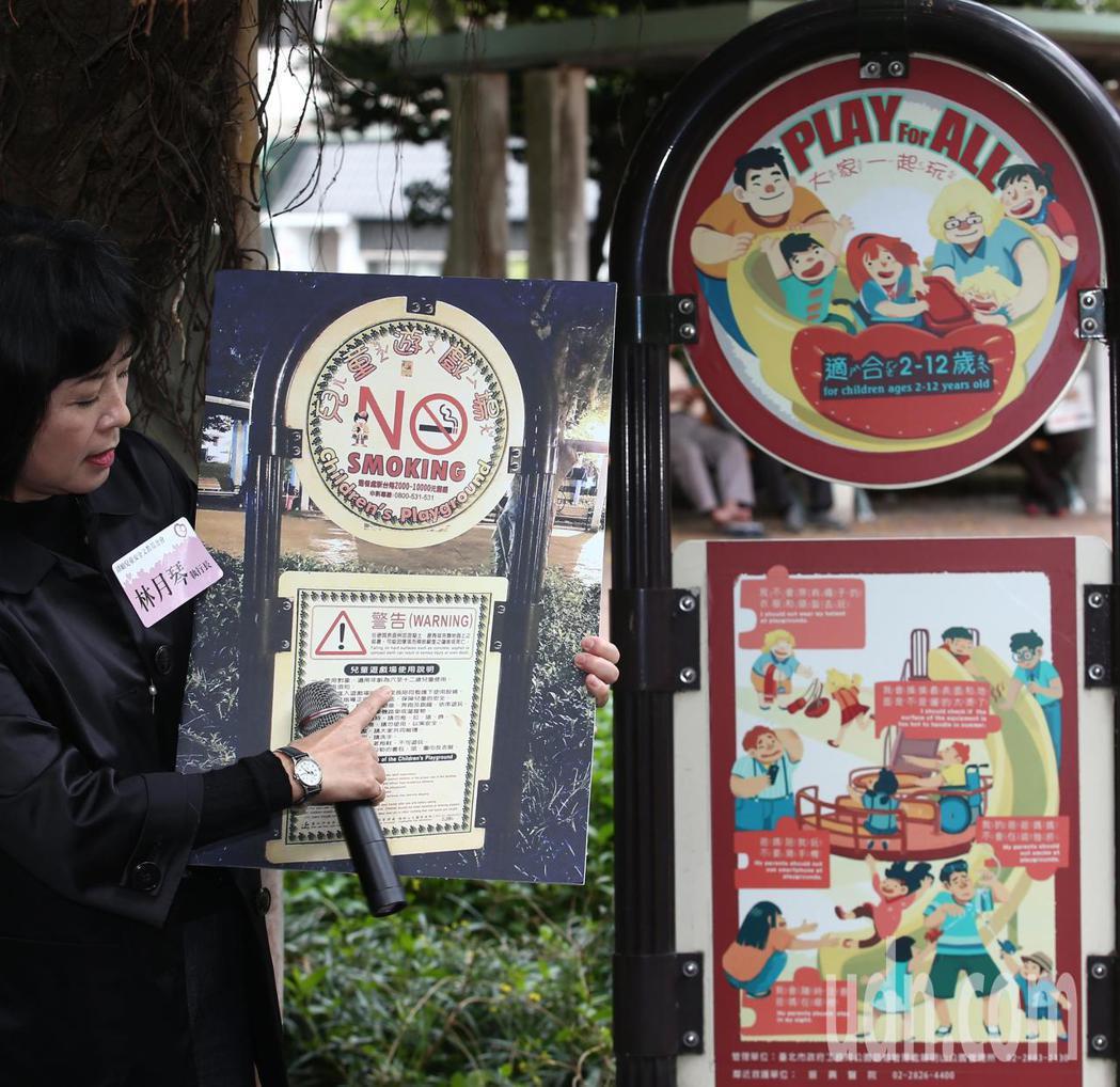 靖娟兒童安全文教基金會執行長林月琴上午舉行「兒童遊戲權淪口號 6歲以下幼兒無處玩...