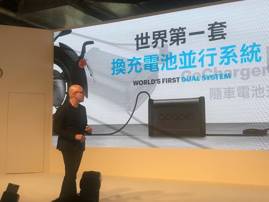 陸學森正式宣布Gogoro 電池換充並行。 記者邱馨儀/攝影