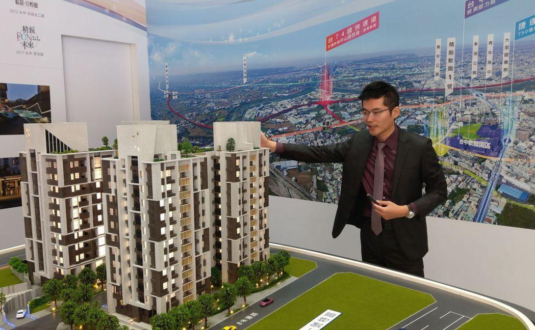 精銳建設在台中軟體園區旁推出大樓建案「精銳軟園1號」。記者趙容萱/攝影