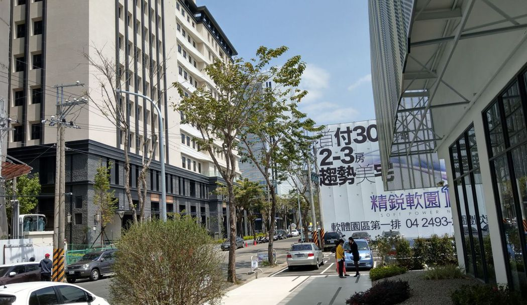 精銳建設看好台中軟體園區商機,推出大樓建案「精銳軟園1號」。記者趙容萱/攝影