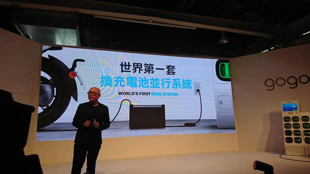 Gogoro推出 GoCharger® Mobile 隨車電池充電器,與 GoS...