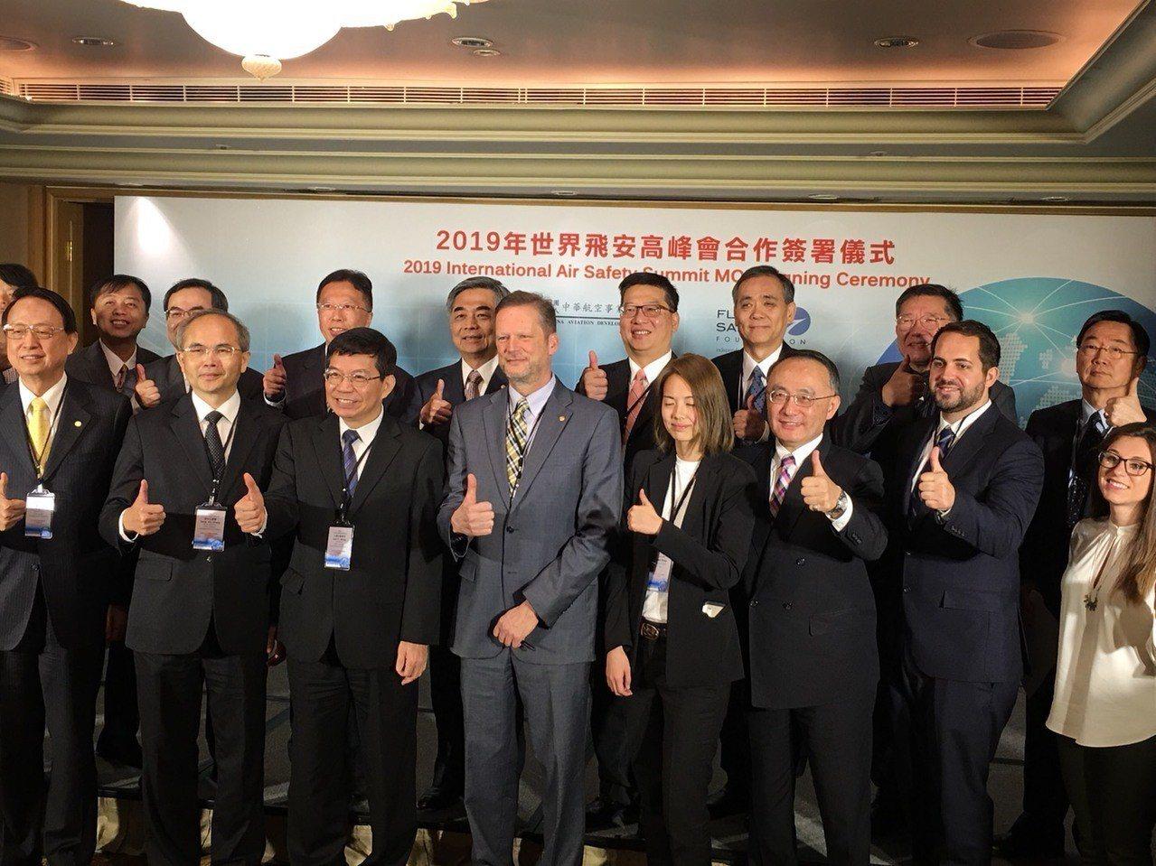 世界飛安年會2019年將於台北舉辦,今天飛安會董事長王國材和美國世界飛安基金會(...
