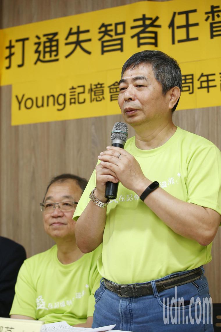 台灣失智症協會設立Young記憶會館,為年輕型失智症患者提供治療服務。失智症患者...