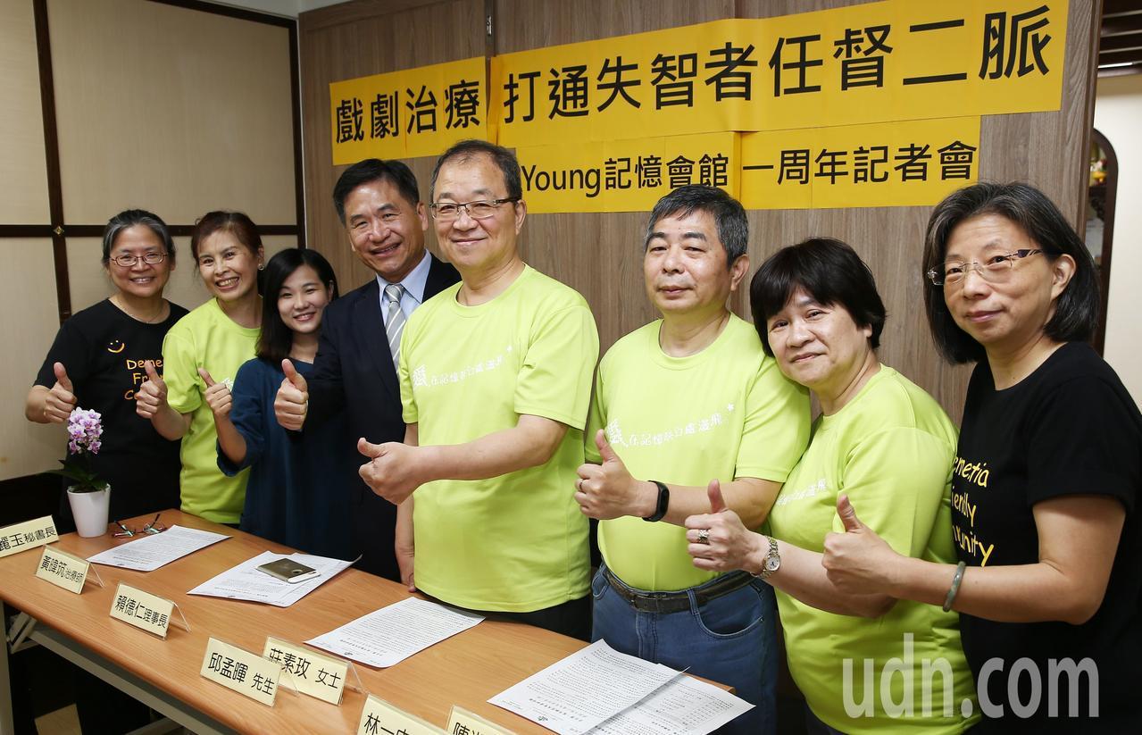 台灣失智症協會設立Young記憶會館成立一周年,上午舉行記者會說明成果,協會利用...