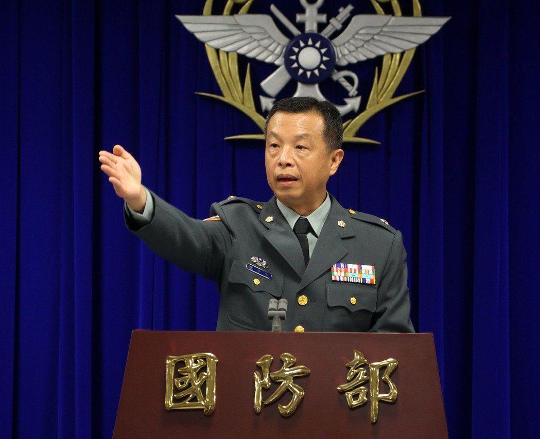 國防部軍事發言人陳中吉。圖/國防部提供