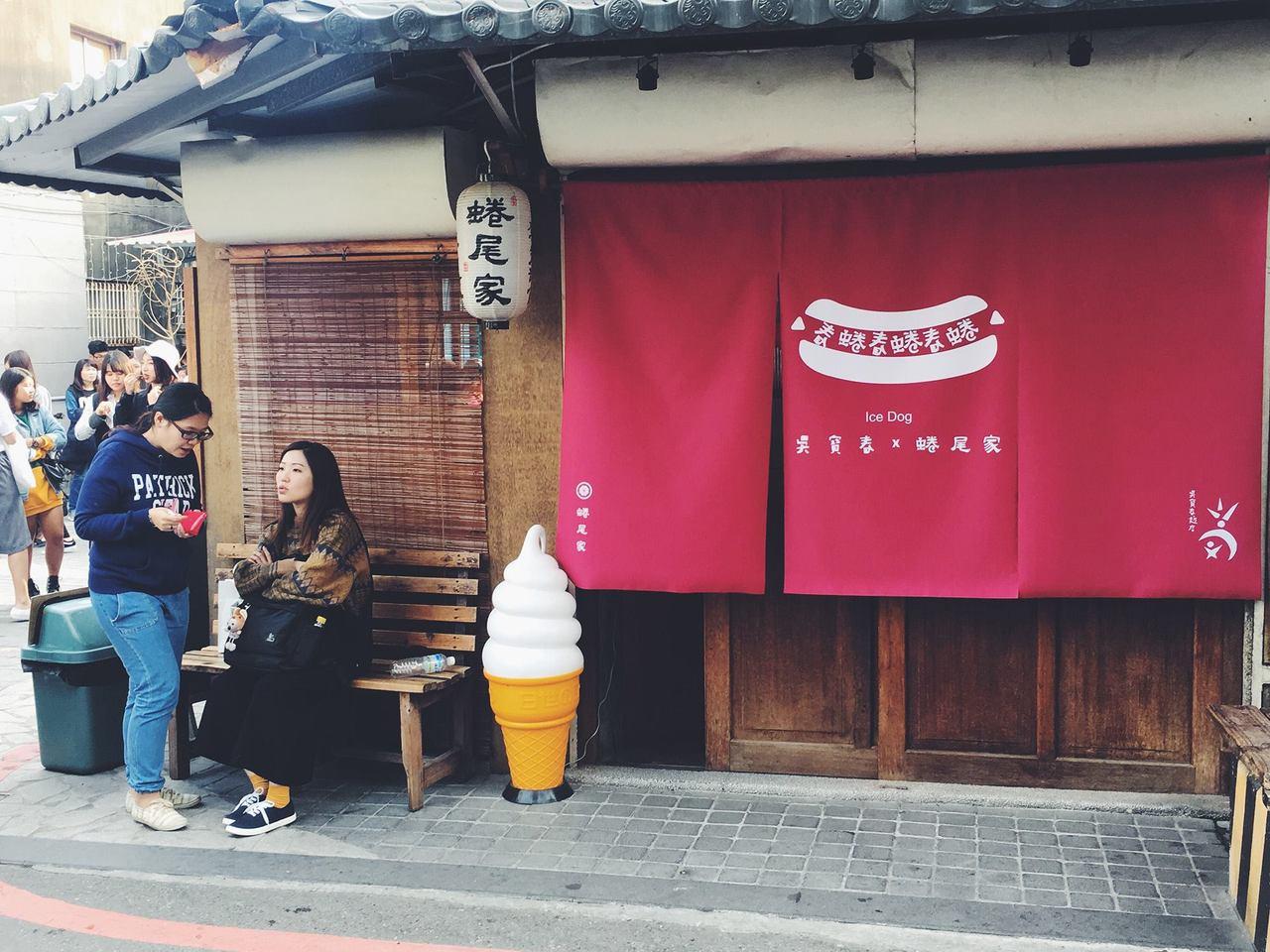 台南人氣冰店蜷尾家霜淇淋將和7-ELEVEN推出限量復古蛋捲冰禮盒。圖/轉載自蜷...