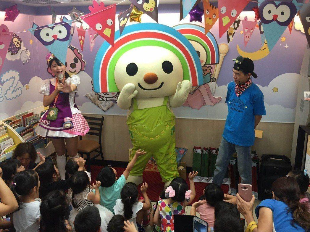 OPEN!歡樂派對是小朋友喜愛的同歡活動。圖/7-ELEVEN提供