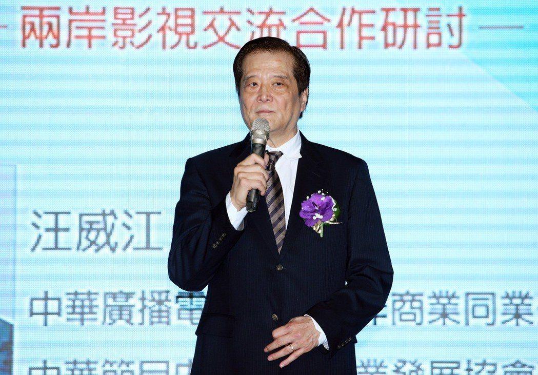 中華廣播電視節目製作商業同業公會理事長汪威江。圖/聯合報系資料照