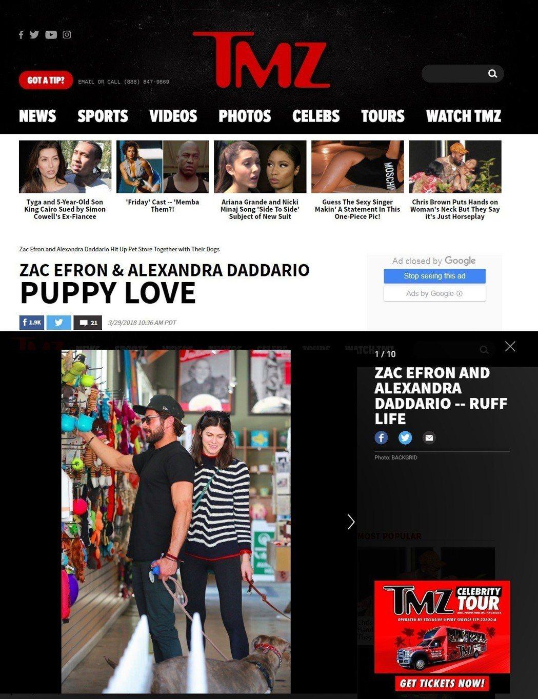 柴克艾福隆與亞莉珊卓戴達里歐被拍到一起帶愛犬逛寵物用品店。圖/擷自TMZ