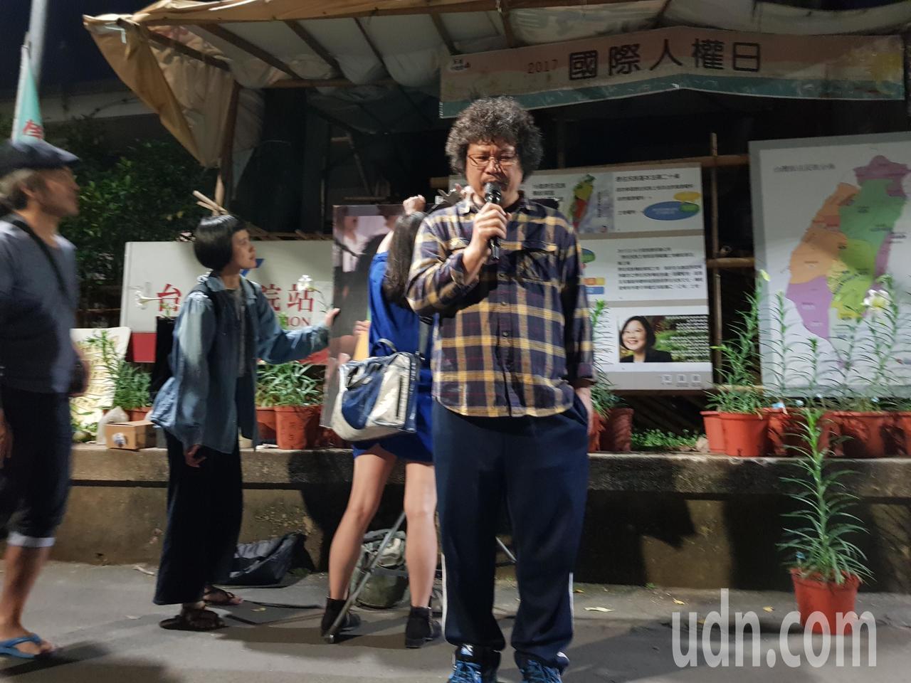 原轉小教室發起人之一的馬躍・比吼今晚也公開質疑柯文哲,「在台北市政府如果不能抗爭...