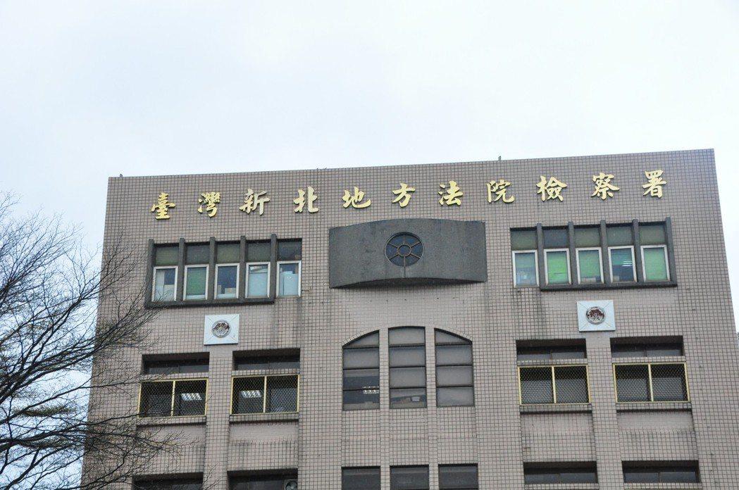 新北地檢署調查富邦人壽業務借台灣宅經濟商務股份有限公司調取求職者個資,發現多家人...