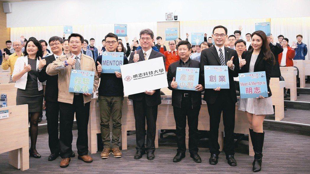 「IoT產業小聚」首場活動,產官學界齊聚,共為台灣產業發展與人才培育而努力。 曹...