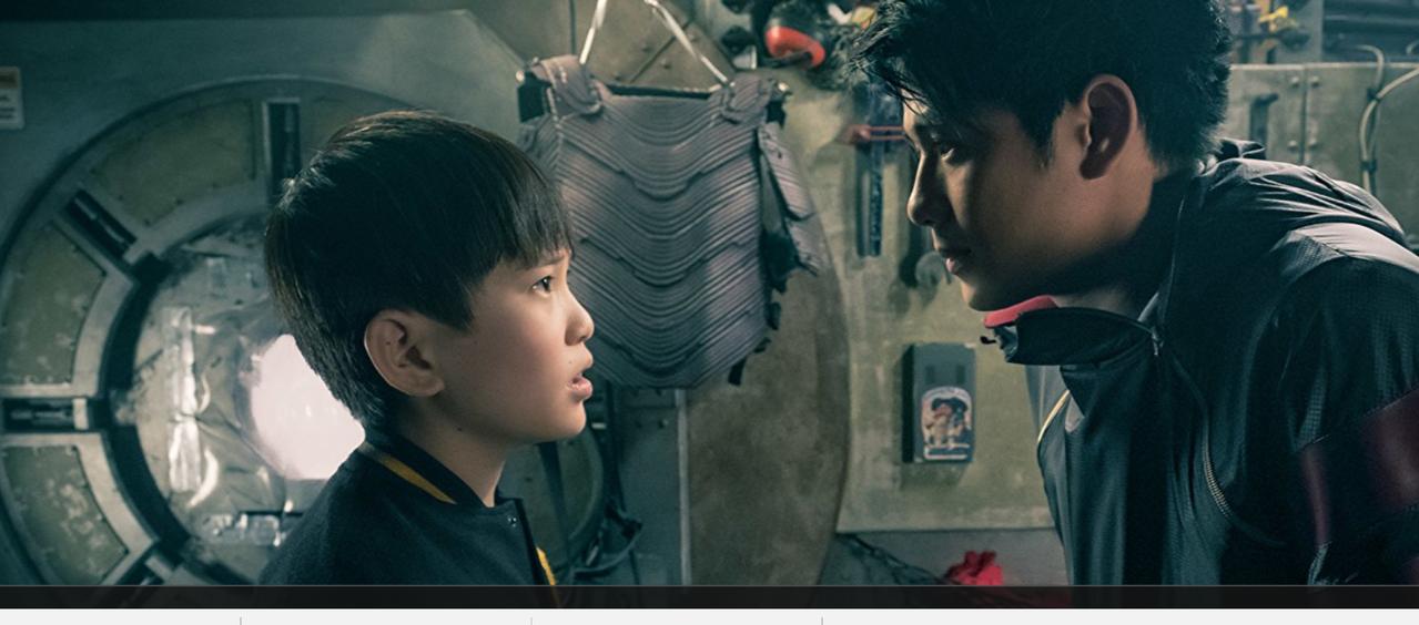 「小刀」趙家正(左)和「大刀」森琦溫在《一級玩家》都是五人尋蛋客的要員。圖擷自《...