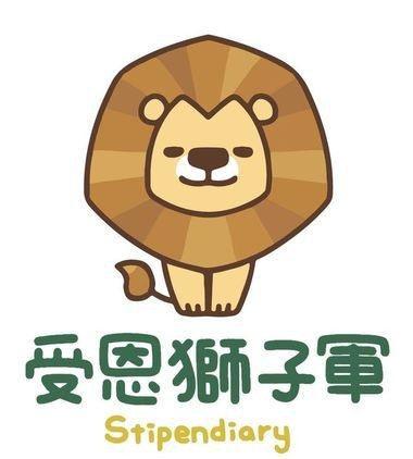 台灣受恩運用數位社群工具成立「受恩獅子軍」,以獅子軍照顧失智君的理念,提供失智症...