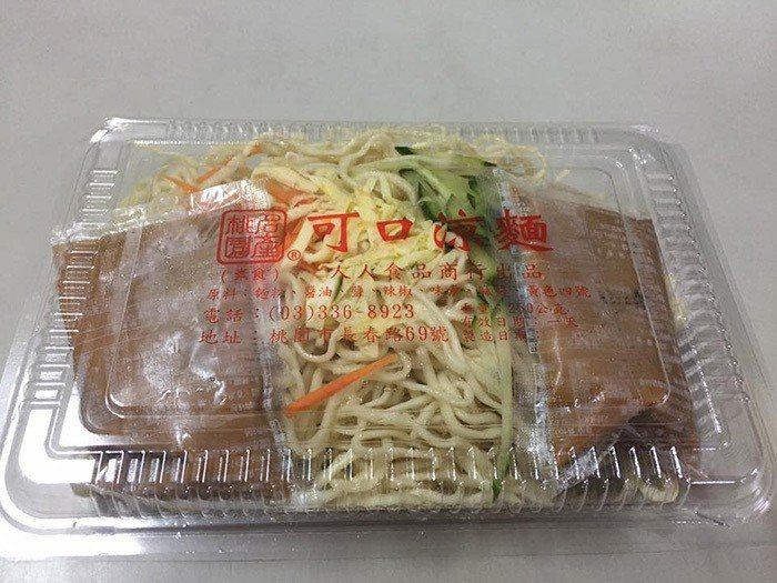 圖片來源/ 桃園名產可口涼麵總店