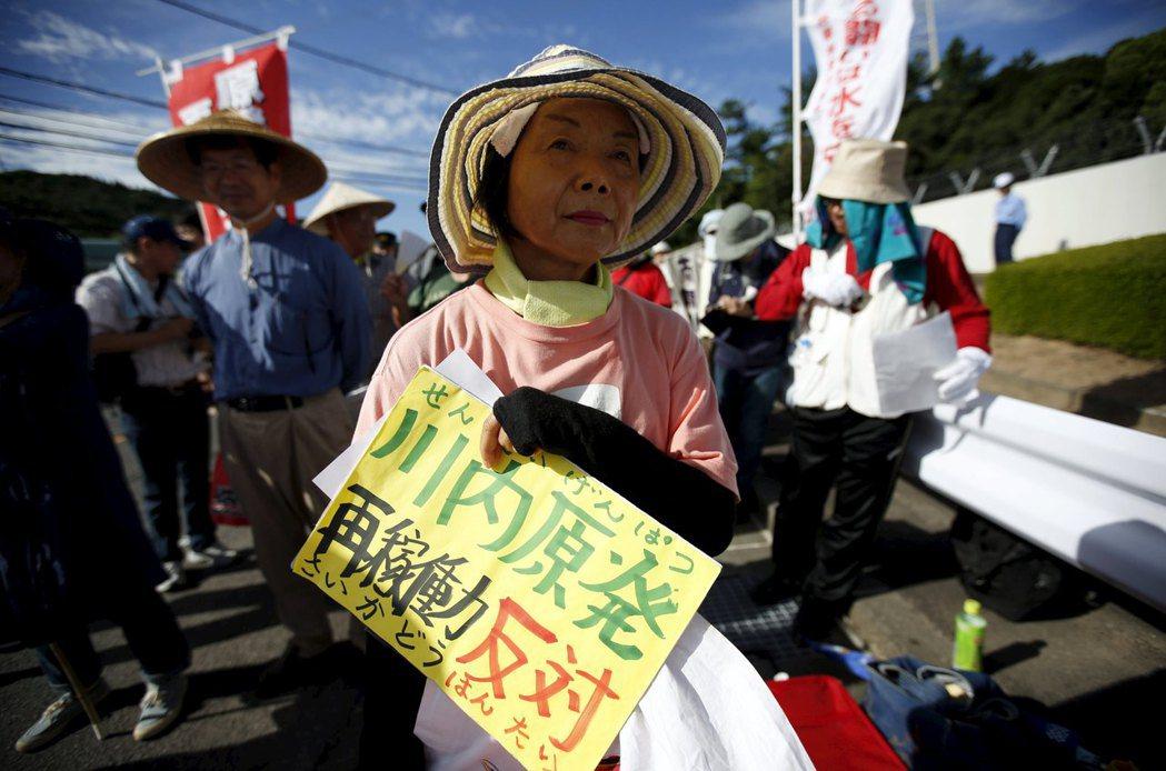 311後,日本政府下令中止所有核能發電,後因用電不足,2015年重啟鹿兒島縣川內...