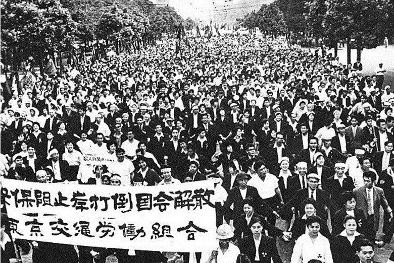 1959-1960年的反安保鬥爭,1970年又發生了一次,鶴見俊輔亦有參與。 圖/維基共享