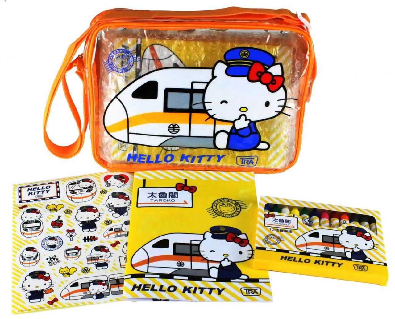 台鐵推出新太魯閣Hello Kitty列車,翻蓋造型水壺、12色鉛筆及蠟筆搶市。...