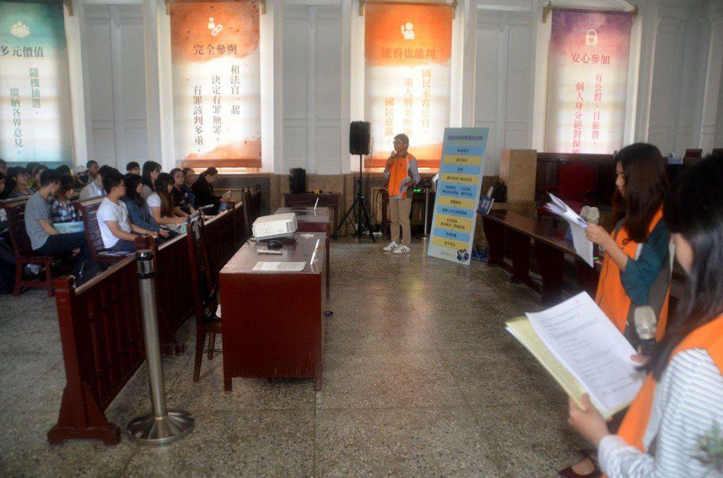 成大法律系師生上午在國定古蹟台南地院第三法庭,舉辦國民法官選任體驗劇場。記者邵心...