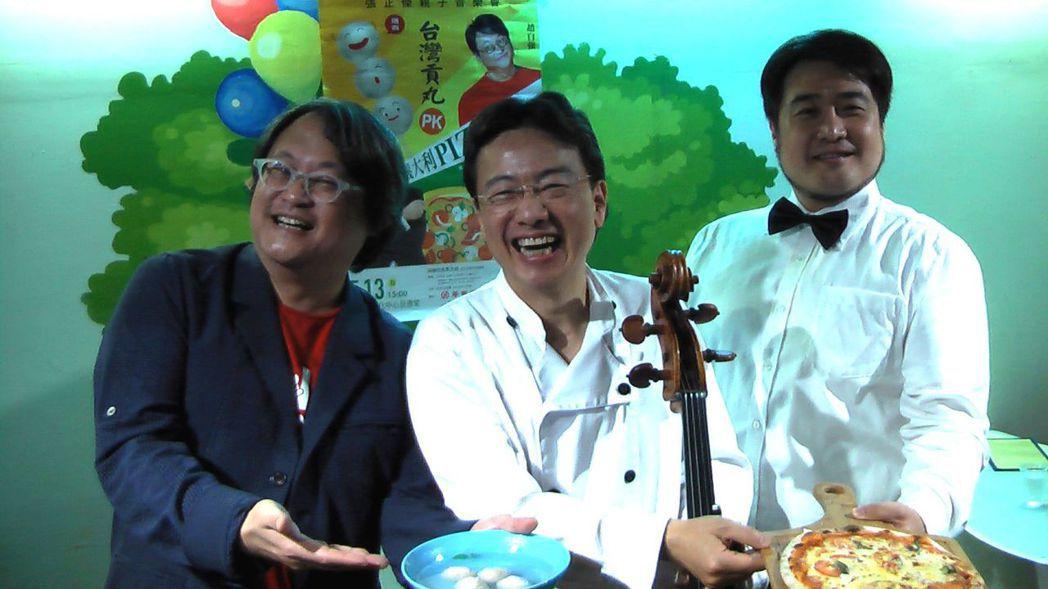 親子音樂會「新竹貢丸PK.義大利Pizza」,大提琴家張正傑(中)代表披薩一方,...