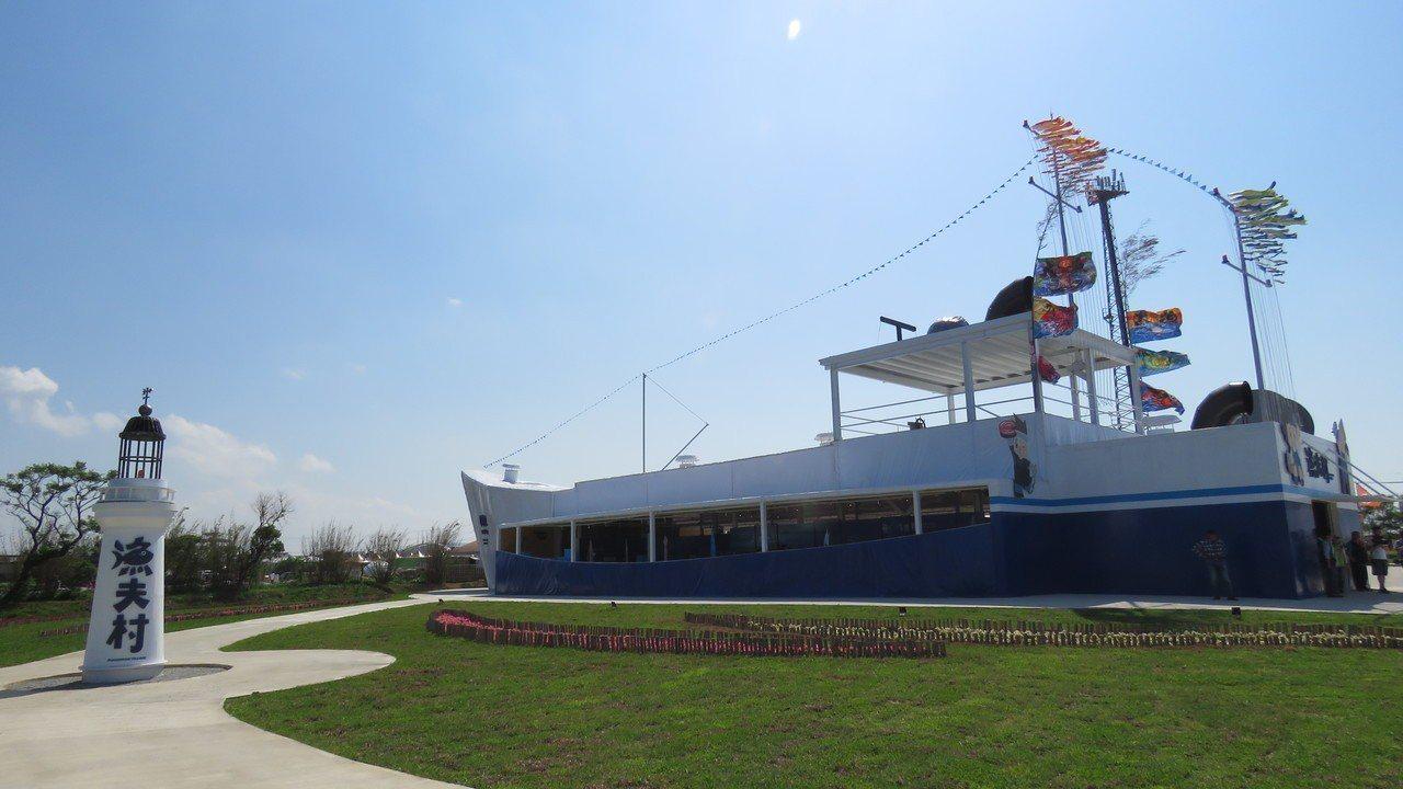 桃園農業博覽會新屋基地展場布置陸績完成,圖為漁夫村以白沙岬燈塔及大漁船展覽館呈現...