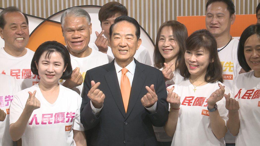 親民黨今18歲黨慶,親民黨主席宋楚瑜帶領市議員參選人造勢。記者林洧旭/攝影