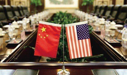 大陸學者認為,中美問題的解決還是需要回到談判桌上來。擷取自澎湃新聞網