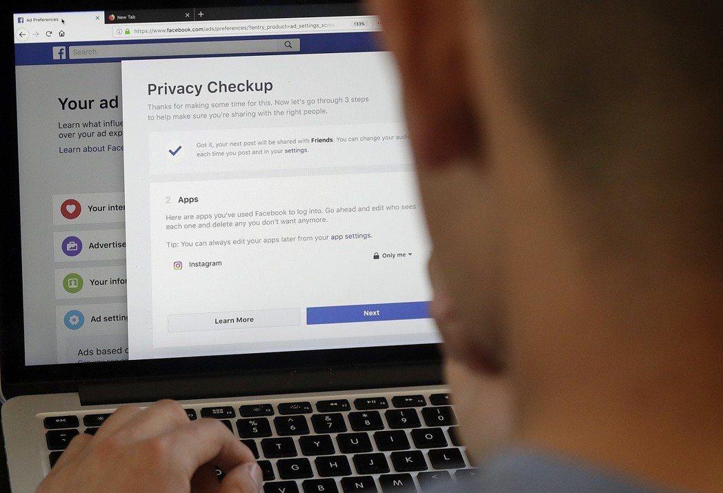 美國國務院公布新提案,要求簽證申請人須提供過去5年的社群媒體帳戶等資料,預計影響...