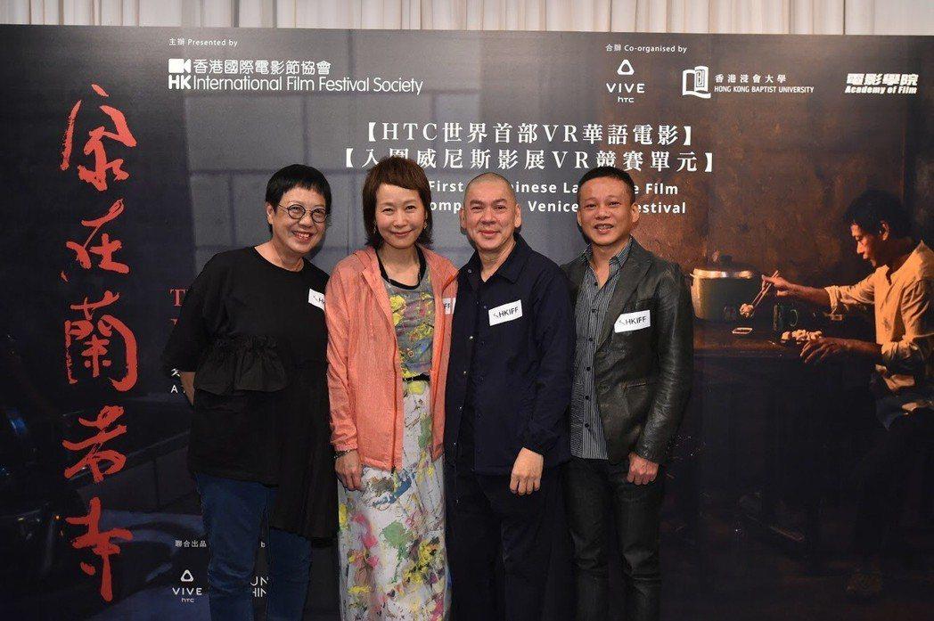 許鞍華(左起)、葉童、蔡明亮及李康生出席「家在蘭若寺」香港電影節首映。圖/HTC