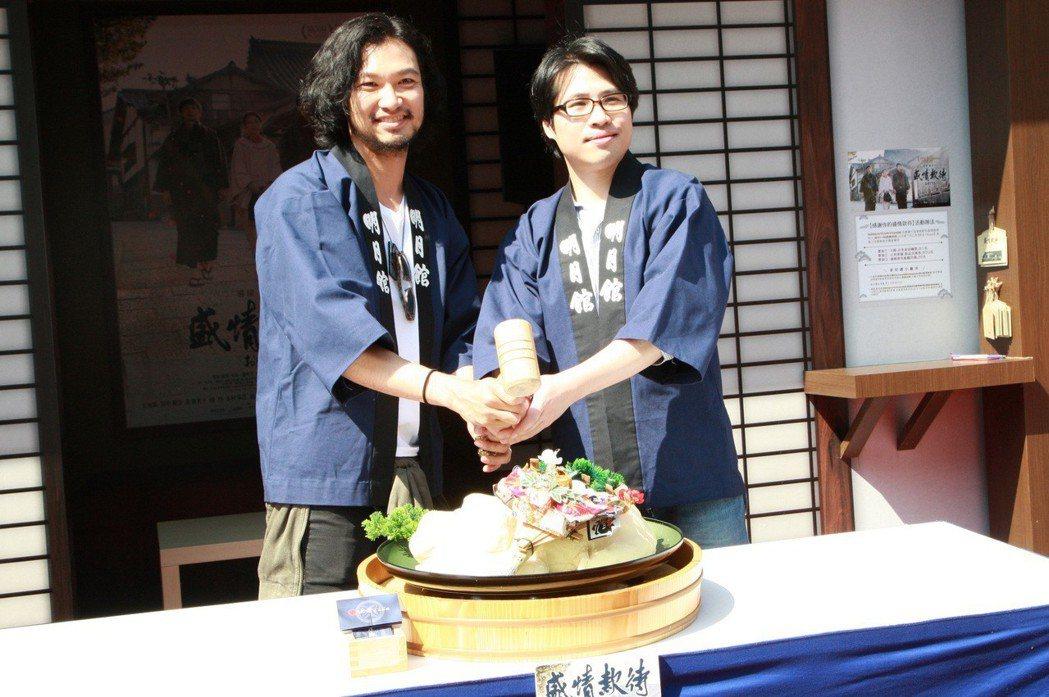 陳鈺杰(右)與日本演員青木崇高(左)出席「盛情款待」見面會活動。圖/華映提供