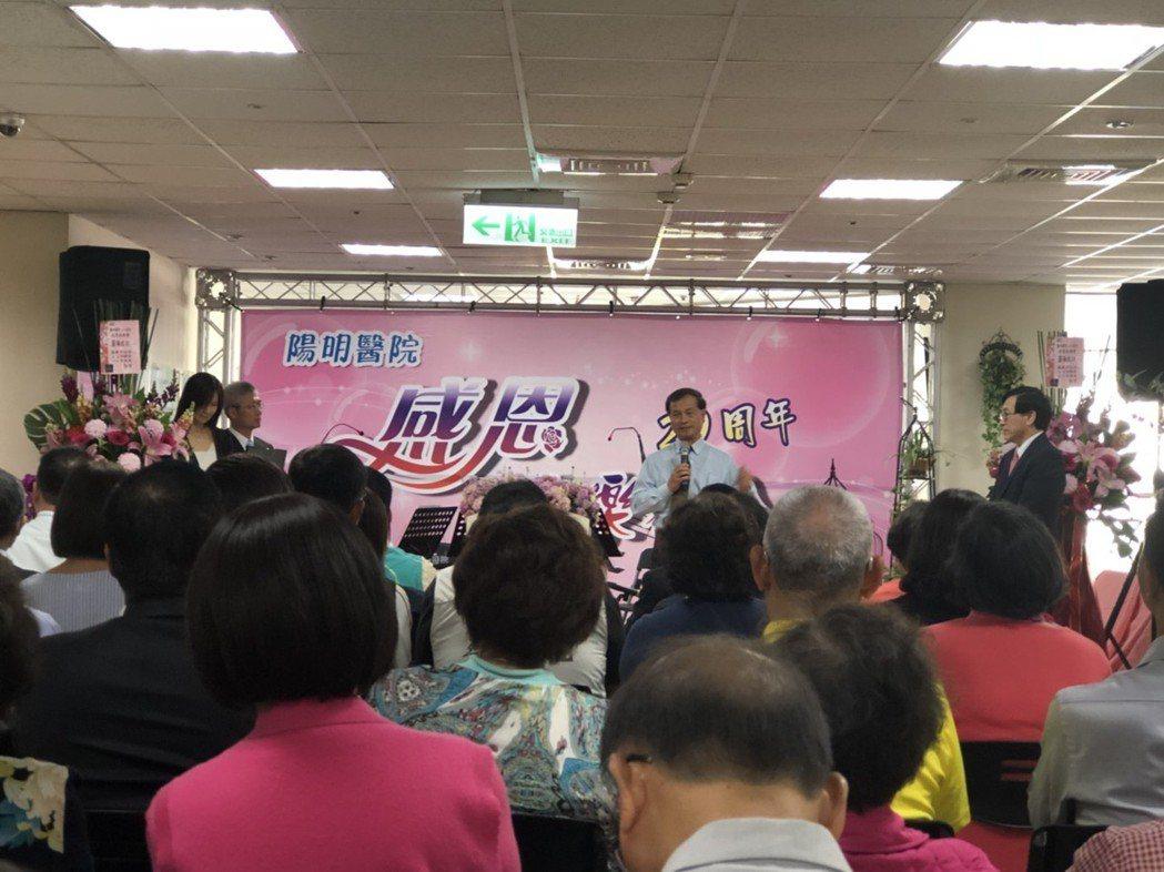嘉義市陽明醫院今天上午舉辦20周年感恩音樂茶會,吸引賓客雲集。記者唐秀麗/攝影