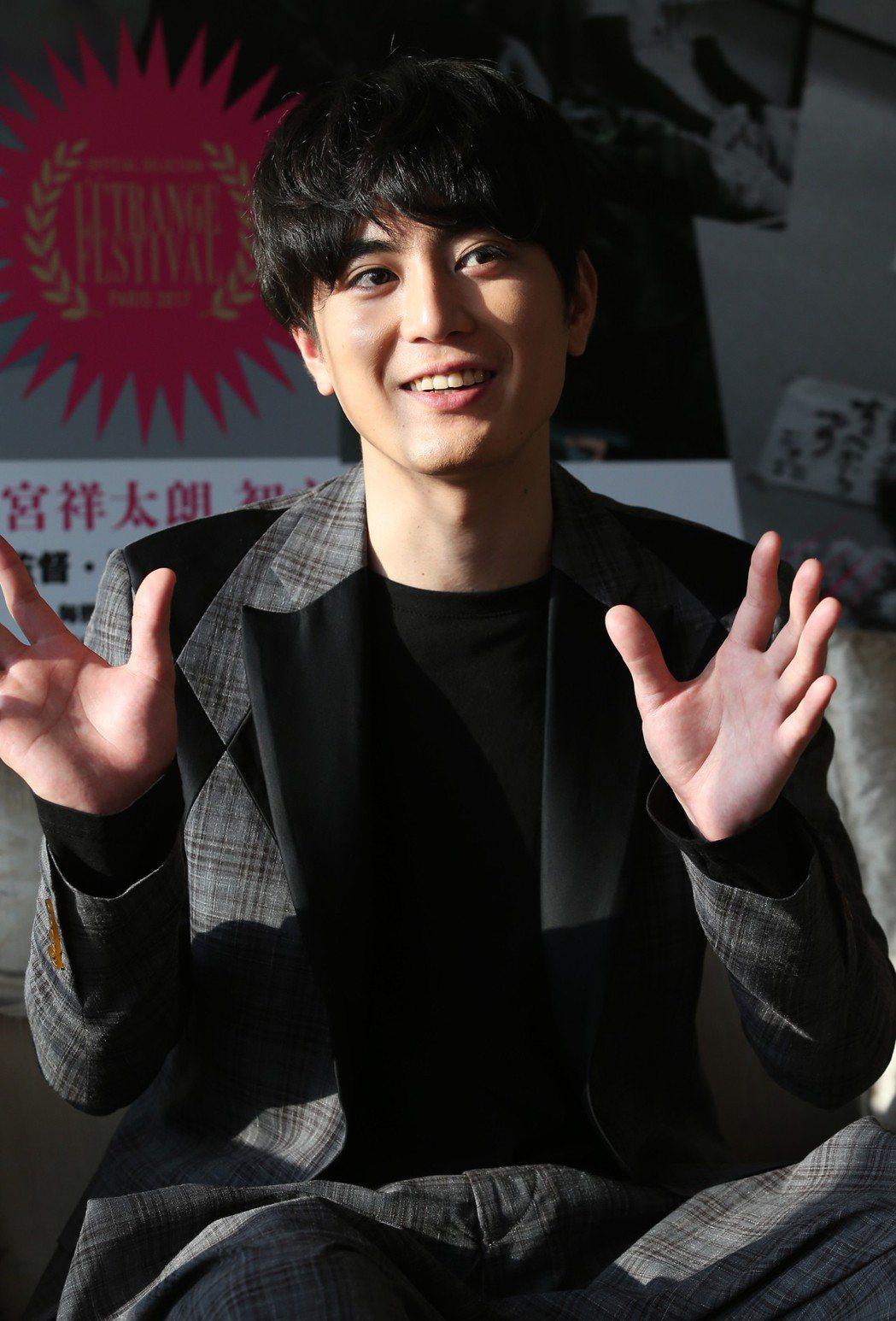 日本人氣演員間宮祥太朗為電影《全員死刑》來台宣傳。記者徐兆玄/攝影