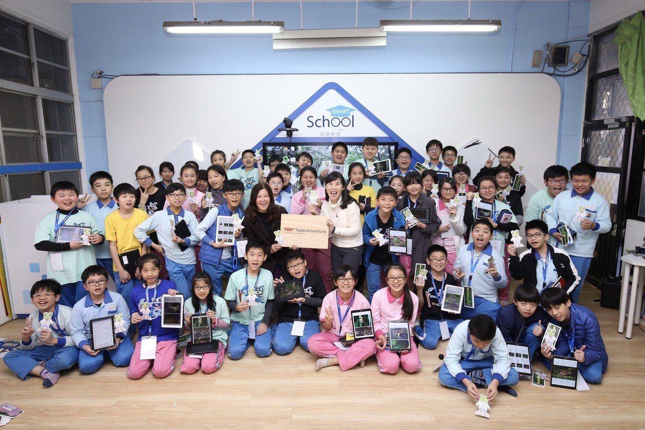 台灣三星攜手TEDxTaipei,帶領基隆仁愛國小學童展開青蛙生態冒險。圖/三星...