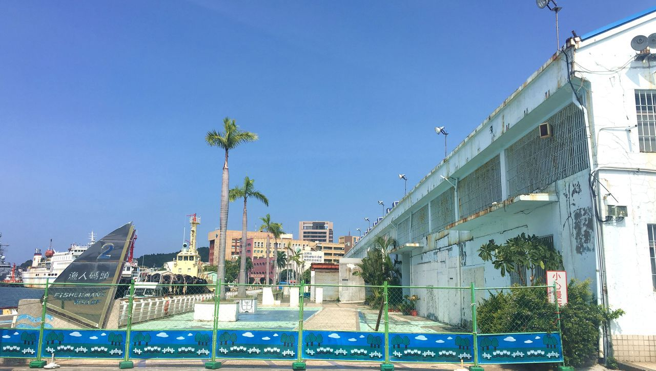 整建中的高雄港漁人碼頭「棧2庫」外觀。聯合報資料照/楊濡嘉攝影