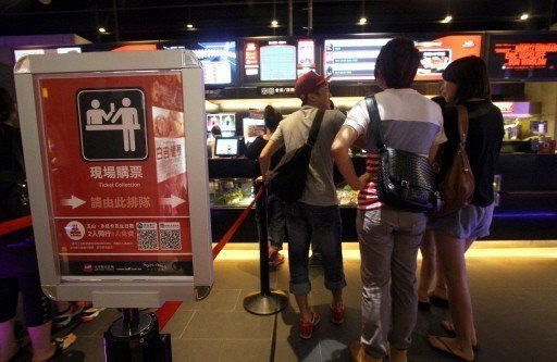 銀行信用卡提供買電影票的優惠的條件不一,包括刷卡門檻、影城或購票通路等,持卡人要...