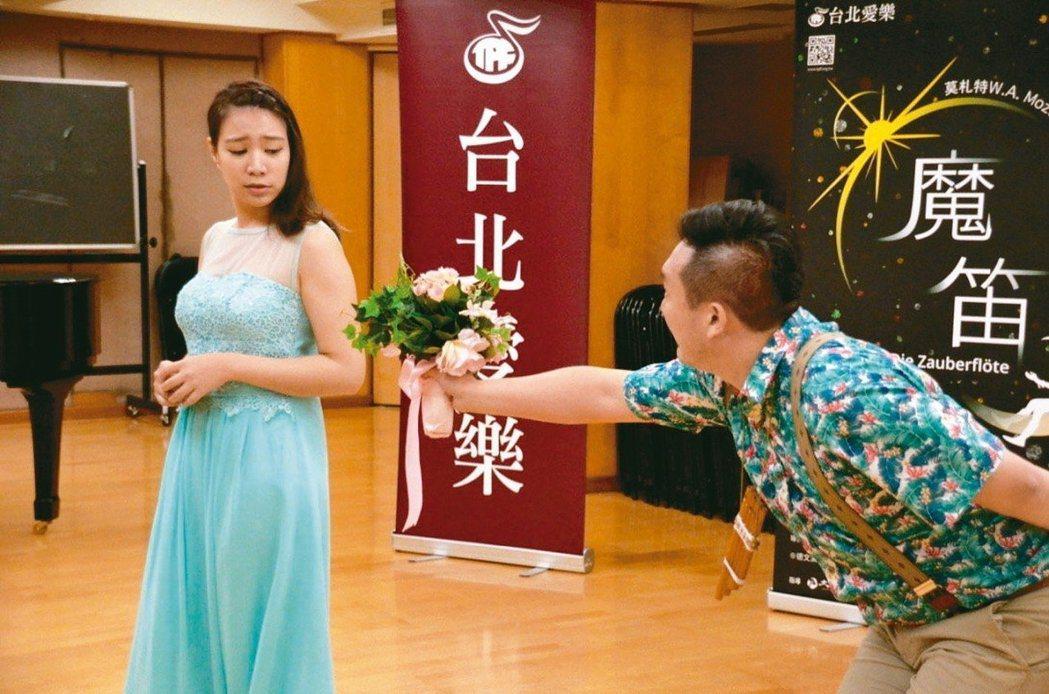 莫札特歌劇《魔笛》試演片段。 台北愛樂/提供