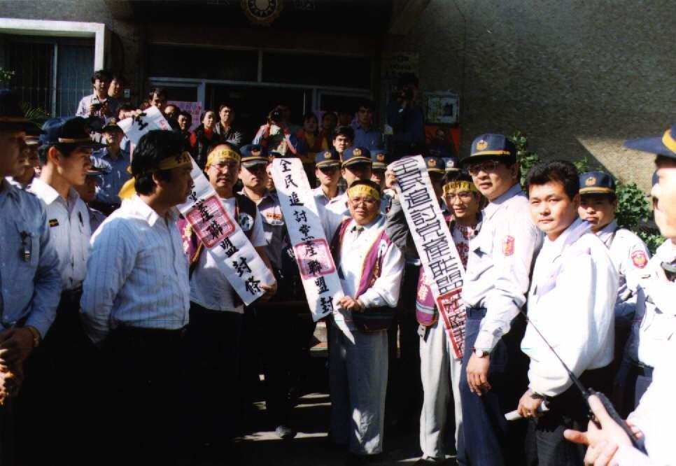 1995年黃煌雄追討黨產,和支持者拿出封條要查封國民黨土城市黨部。 圖/聯合報系...