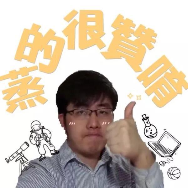 台灣博士生看陸電影《厲害了我的國》:真的感同身受!