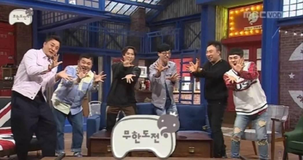 主持人最後一次比出「無限挑戰」手勢。圖/摘自MBC
