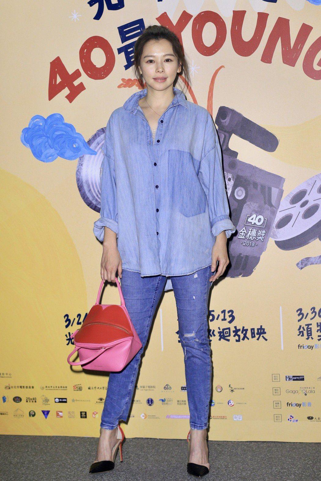 金穗獎閉幕片放映「阿青,回家了」,藝人徐若瑄出席觀賞。記者林伯東/攝影