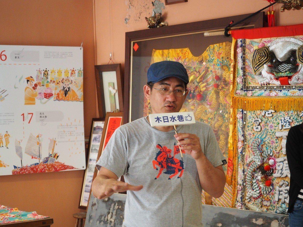 東港「木日水巷」人文空間創辦人蘇煌文,導覽東港在地文化經驗非常豐富。 記者蔣繼平...