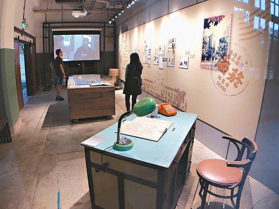 松山文創園區藝思空間「廠長的家書」特展,展示了許多首度曝光、珍貴的歷史文物。 松...
